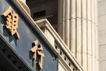"""12地区中小银行专项债发行共计1188亿元  想走出困境需提高自身""""造血力"""""""