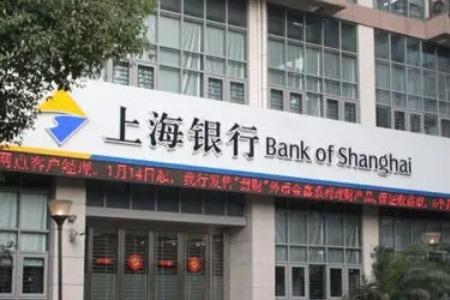 上海银行上半年业绩双增,资本充足率再下滑,消费贷不良率上升