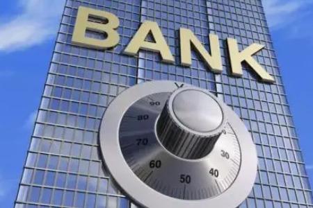净值型产品占比超70% 上市银行理财净值化转型提速