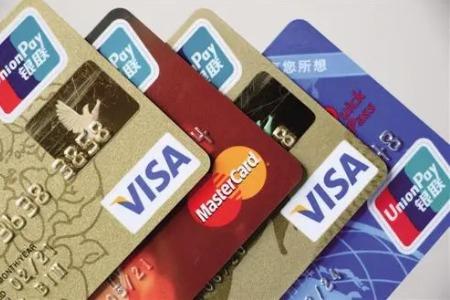 """信用卡成金融投诉""""重灾区""""占银行业投诉七成"""