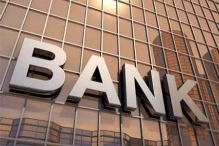 贷款集中度新规效果显现 银行按揭贷款业务现分化