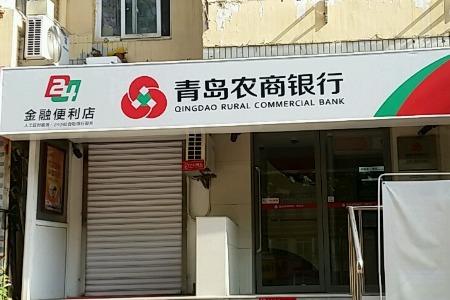 青岛农商行高管父亲短线交易自家股票 倒赔761元