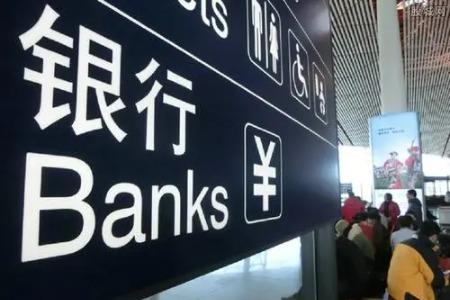 工具多规模放量 商业银行