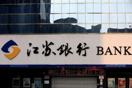 江苏银行上半年净利润超100亿不良率1.16%,资本充足率有所下滑