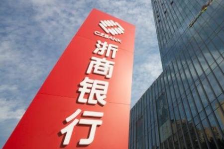 浙商银行上半年净利增长1.12%低于平均增速,不良双升拨备下降