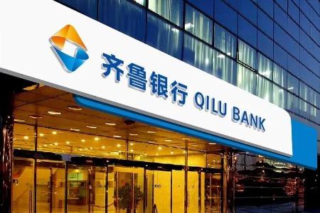 齐鲁银行上半年营收与净利润双增,呈两位数增幅