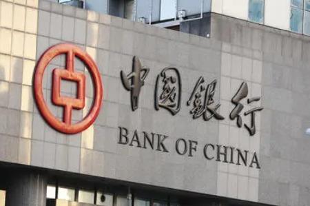 """中国银行上半年日赚6.27亿元,不良贷款""""双降"""""""
