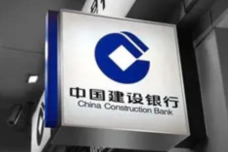 建行开立个人数字人民币钱包723万余个,交易金额约189亿
