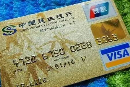 民生银行上半年收入减少103亿元 信用卡不良贷款129.81亿