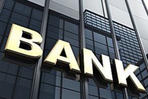 25家银行三项指标均下降,仅9家核心一级资本充足率上升