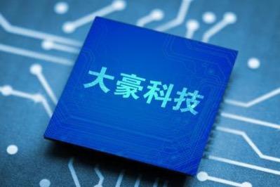 """重组红星股份遭遇""""黑天鹅"""" 大豪科技回应:正在履行全面复核程序"""