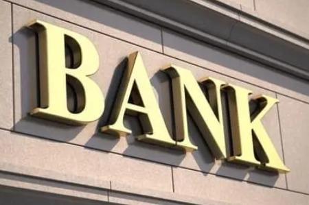 内控管理不到位,今年多家民营银行遭百万元处罚