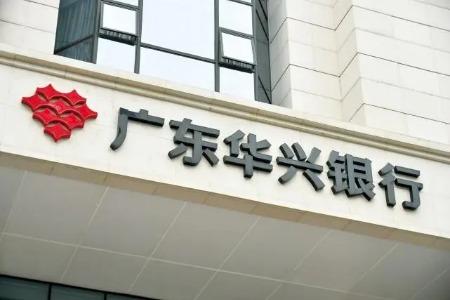 """华兴银行党委书记张长弓辞任,曾被认为是""""宝万之争""""关键人物"""