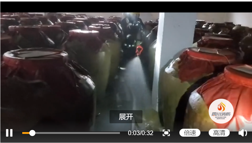陈年窖酒业200余吨高浓度白酒泄漏,消防已处置完毕