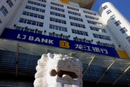 涉足异地骑手套路贷,龙江银行仍无解决方案