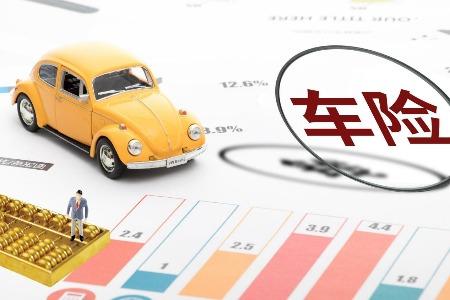 福建银保监局:车险理赔谨防第三方骗取保险赔款