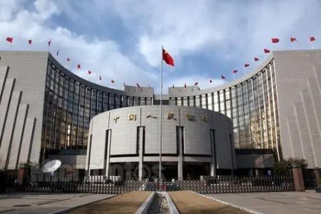 今年6月 中国人民银行在主要国际支付货币中人民币排在第五位