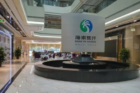 海航系正式退出海南银行 海南省国资成第一大股东