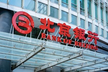 半年营收334亿元:北京银行如何实现转型升级?