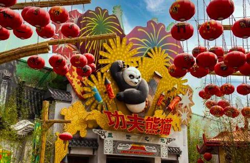 金螳螂助力北京环球影城顺利开园