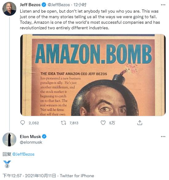 马斯克再度杠上贝索斯:你只是全球第二富翁