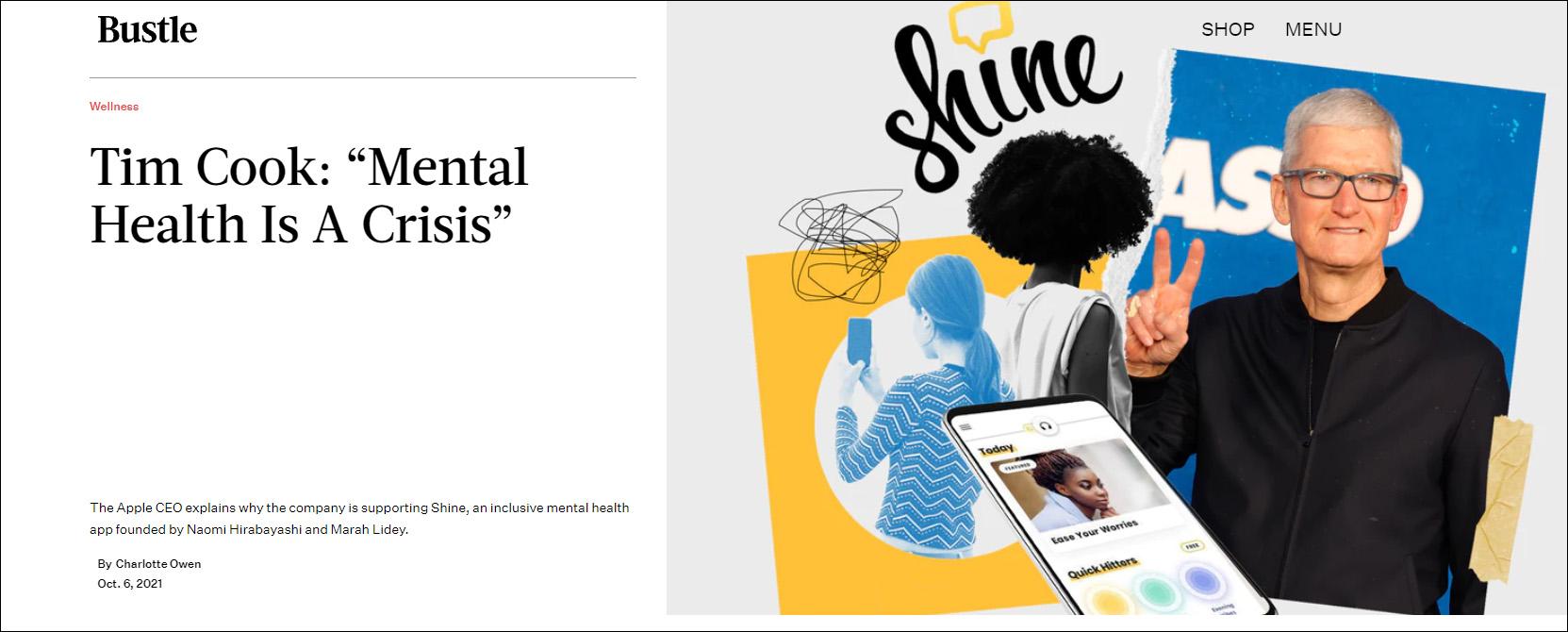 苹果CEO库克:心理健康已经成为一场危机,别老低头刷手机