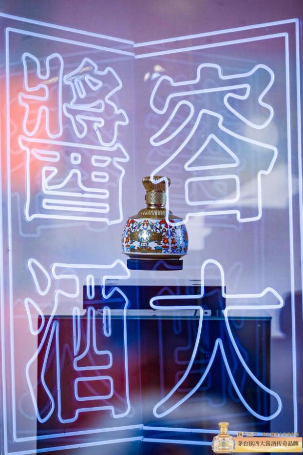 """领跑酱酒行业新品牌之争,容大再出""""新酱"""""""