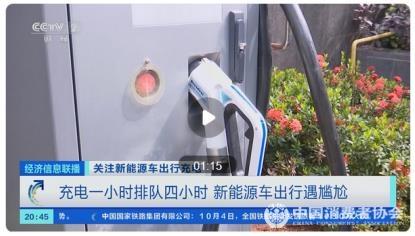 中消协发布十一消费舆情报告:茶百道使用过期原料、华莱士吃出蟑螂等上榜